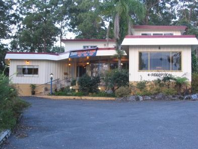Kempsey Powerhouse Motel - Tourism Cairns