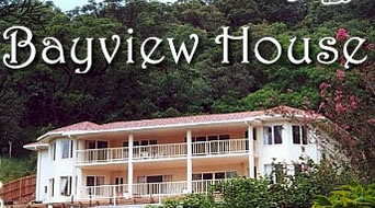 Bayview House - Tourism Cairns