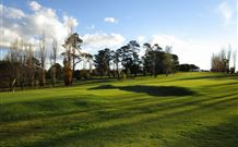Tenterfield Golf Club and Fairways Lodge - Tenterfield - Tourism Cairns