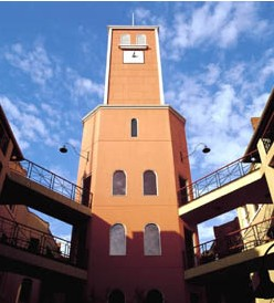 Clocktower Apartments - Tourism Cairns