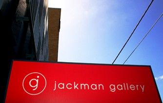 Jackman Gallery - Tourism Cairns