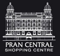 Pran Central Shopping Centre - Tourism Cairns