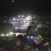 Night Skiing - Tourism Cairns