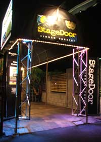 StageDoor Dinner Theatre