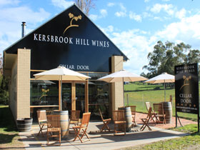 Kersbrook Hill Wines - Tourism Cairns