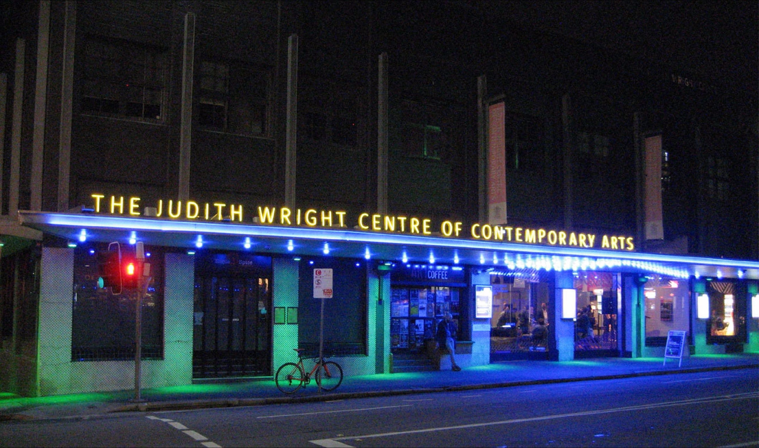 The Judith Wright Centre of Contemporary Arts - Tourism Cairns
