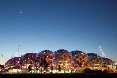 AAMI Park - Tourism Cairns