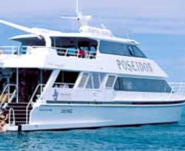 Poseidon Outer Reef Cruises - Tourism Cairns