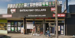 Bateau Bay Cellars - Tourism Cairns