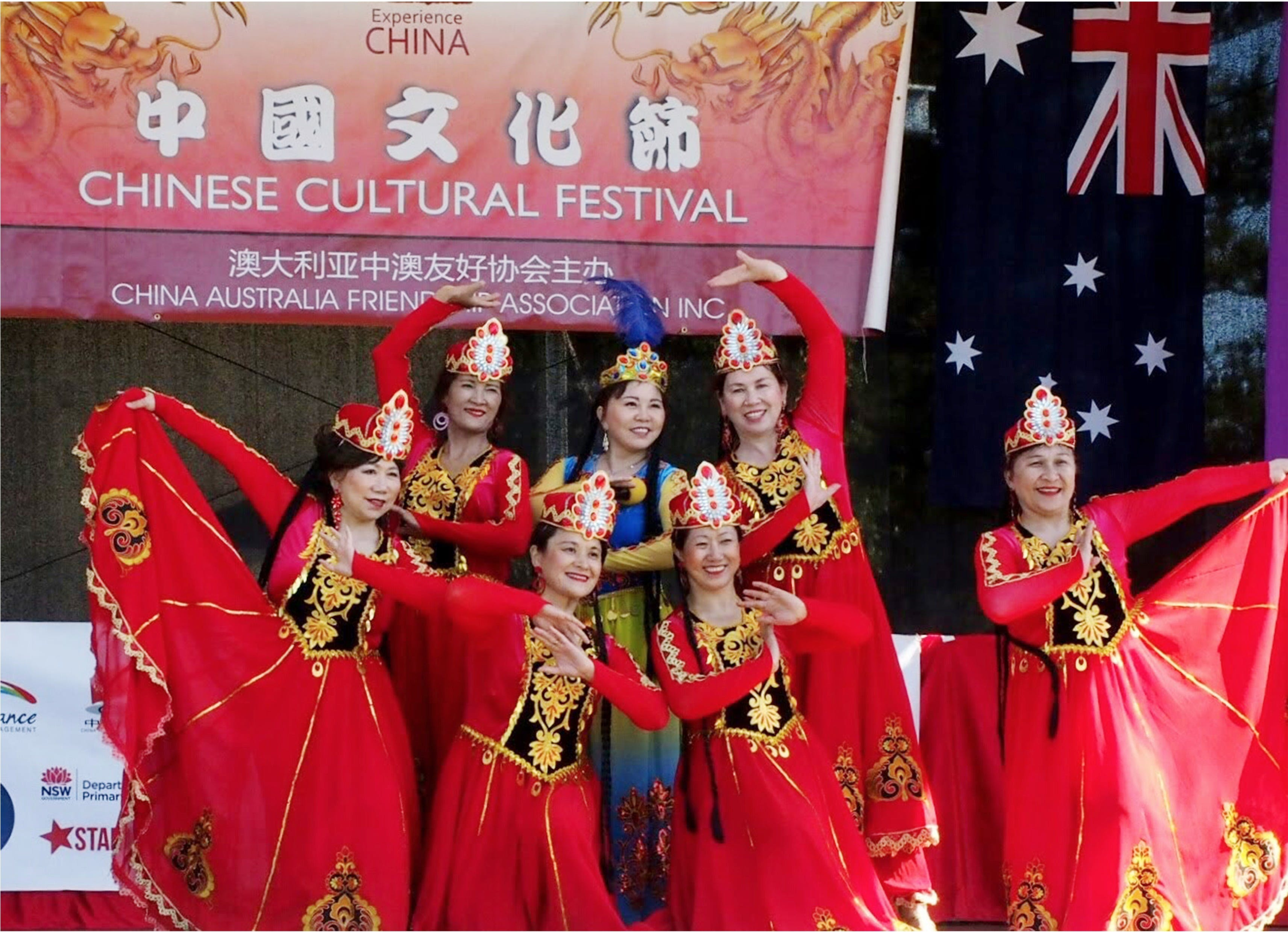 Central Coast Chinese Cultural Festival Moon Festival - Tourism Cairns