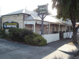 Guichen Bay Motel - Tourism Cairns